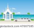Chapel limousine 47007585