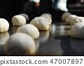 面包做成的 面包 面包屑 47007897