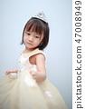 連衣裙(Party Tiara Gakugeika發布服裝服裝複製空間藍色背面沒有背景) 47008949