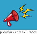 Red loudspeaker, megaphone, bullhorn icon or symbol. Social, media, marketing, advertising or 47009229