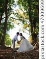 คู่,งานแต่งงาน,จูบ 47009699