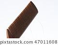 Macro of hair brush 47011608
