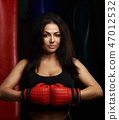 boxing, woman, fitness 47012532