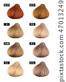 Hair dye, colours chart, colour numbers 10 47013249