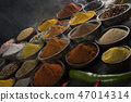 Spices, powder, smoke 47014314