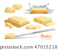 Butter Realistic Set 47015218