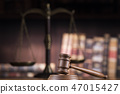 Law theme, mallet of judge, wooden gavel 47015427