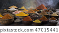 Aromatic spices, smoke and Still Life background 47015441