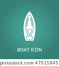 Boat icon. Vector illustration. 47015845