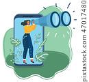 woman carefully looks through binoculars 47017480