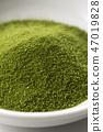 Powdered green juice 47019828