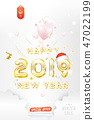 Sale Banner Happy new year 2019 with original gold shining font and super offer 70 Postcard with 47022199