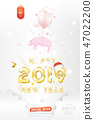 Sale Banner Happy new year 2019 with original gold shining font and super offer 25 Postcard with 47022200