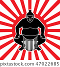 Sumo pose ready to fight graphic vector. 47022685