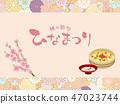 Hinamatsuri image Background material 47023744