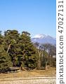 风景 日本 堆 47027131