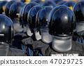 도시를 방어 경찰 기동대 47029725