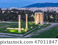 Aerial city view in Athens, Greece 47031847