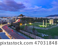 Aerial city view in Athens, Greece 47031848