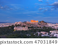 Acropolis Hill and Parthenon in Athens, Greece 47031849