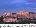 Acropolis Hill and Parthenon in Athens, Greece 47031850