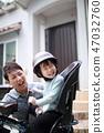 전기 자전거 (패밀리 가족 아빠 딸 일본인 안심 안전 육아 육아 복사 공간 교통) 47032760