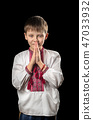Boy in Ukrainian national clothes 47033932