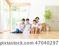 年輕的家庭 47040297