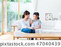母亲和孩子 47040439