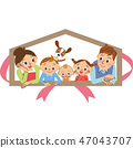 家庭和房子的輪廓 47043707