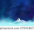 북극곰 친자 47045867