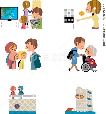 가족과 방재 47049477