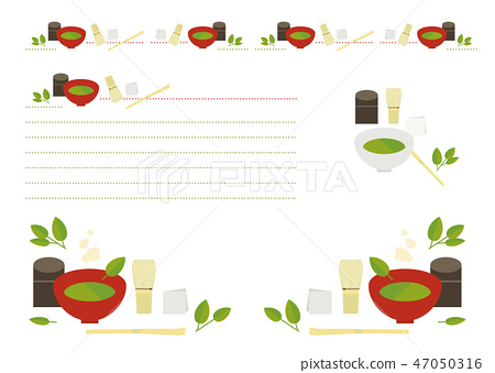 Matcha and tea ceremony creases and corner decorations 47050316