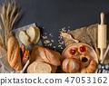 บาแก็ต,,ขนมปังฝรั่งเศส,อาหาร 47053162