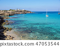 Sailboat in the sea luxury summer adventure, active vacation in Mediterranean sea, Ibiza island 47053544