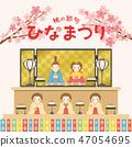 girl's festival, hina matsuri, set of dolls on display 47054695