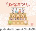 girl's festival, hina matsuri, set of dolls on display 47054696