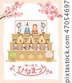 girl's festival, hina matsuri, set of dolls on display 47054697