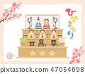 girl's festival, hina matsuri, set of dolls on display 47054698