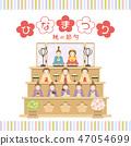 girl's festival, hina matsuri, set of dolls on display 47054699