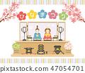 girl's festival, hina matsuri, set of dolls on display 47054701