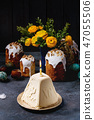 Cottage cheese dessert Paskha 47055506