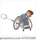 장애인 47055688