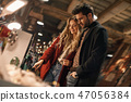 person, couple, shopping 47056384