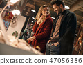 person, couple, shopping 47056386