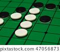 오델로 게임 47056873