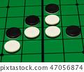 오델로 게임 47056874