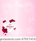 Happy Valentine's Day on a pink background 47057459