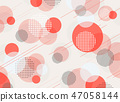 Abstract living coral color geometric pattern. 47058144