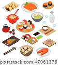 Japanese Food Concept 3d Icon Set Isometric View. Vector 47061379